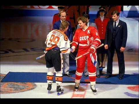 ХОККЕЙ  *РАНДЕВУ 1987*  1 матч   *СССР-НХЛ*   (Фетисов,Ларионов,Макаров,Крутов+Гретски и Марио Лемье