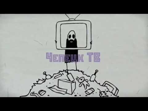 Vichatter 3 - Рэппер