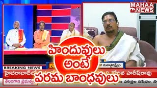 Difference Between Rama Narayana and Sita Rama | Prime Time With Mahaa Murthy