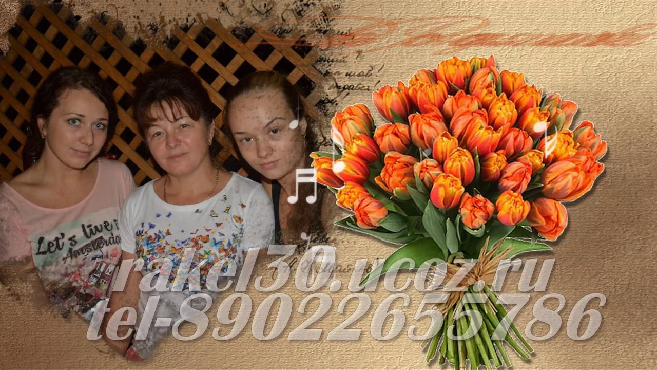 Поздравление матери любимого
