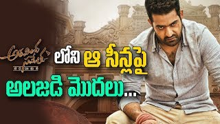 Controversy over NTR's Aravinda Sametha Veera Raghava Movie