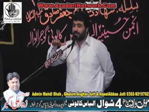 Zakir Ghulam Abbas Jappa 4 Shawal 2018 ilyas colony Gujranwala