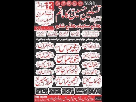 Live Majlis e Aza 13 Safar 2018 Mandi Jhabran Sheikhupura (www.baabeaza.com)