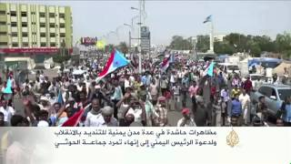 حزب صالح يرفض نقل الحوار الوطني من صنعاء
