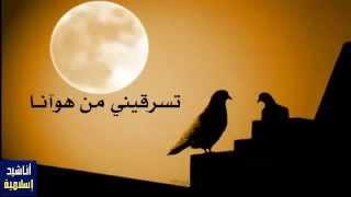 الوداع - دنيا غريبة - اناشيد اسلامية حزينة 2014
