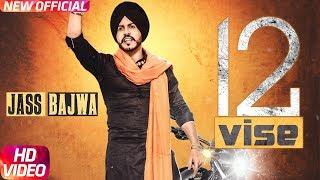 12 Vise (Full Video) |Jass Bajwa |Lally Mundi |Gupz Sehra |Latest Punjabi Song 2017 | Speed Records