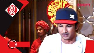 Sushant Singh Rajput Comment About His Marriage | Bollywood News