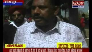 sangrur trin accident (Azad tv news.in