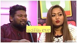 Raba eve |TV 1 chanale