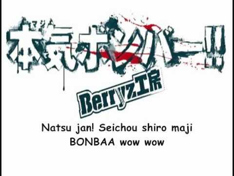 Berryz Koubou - Maji Bomber