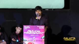 Actor Sathish at Aadama Jaichomada Audio Launch