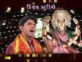 gujarati garba songs aavo to ramvane part 1 album  aavo to ramvane