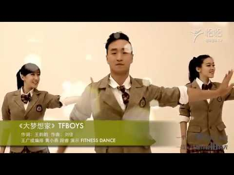 20161214 恰恰廣場舞   TFboys《大夢想家》 王廣成廣場舞
