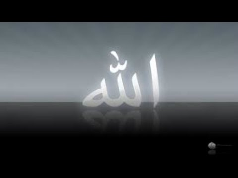 Daata Daani Diwane Islamic Devotional Song Full (hd) | Teena Praveen | Waris Jaam video