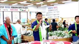 2017年石垣島で超早場米の新米販売開始セレモニー