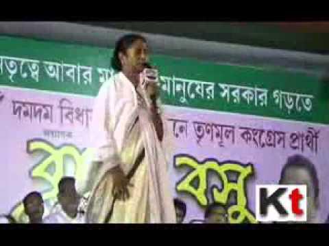 Mamata Banerjee at Dumdum