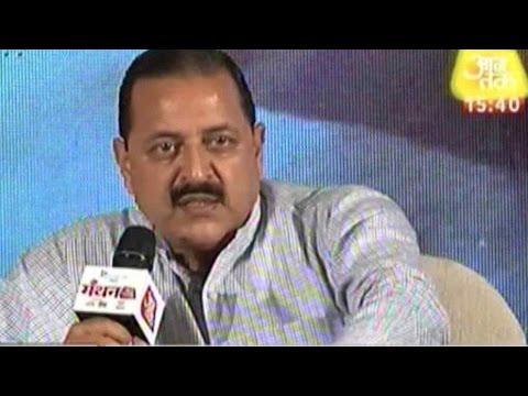 Aaj Tak Manthan: Jitendra Singh, R.P.N. Singh, Mahesh Sharma On Achche Din