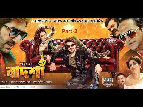 Jeet Attend  Exclusive TV Program At Ekattor TV || About Promotional Bangla Movie  Badshah The Don