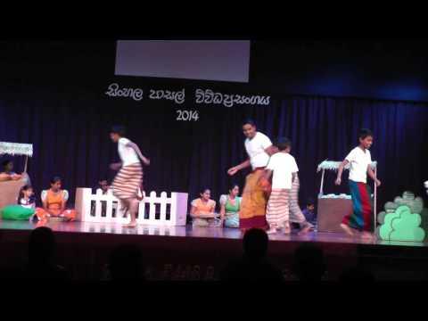 Newcastle Sinhala School Participation In Scf Concert 2014 video