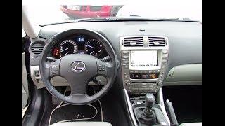 Masina japoneza ascutita si silentioasa dupa 10 ani. Lexus IS 2008 + POV