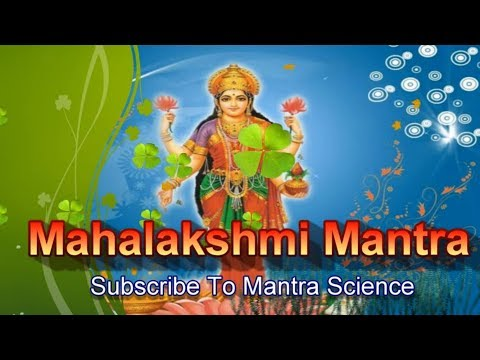 Mahalakshmi  Mantra video