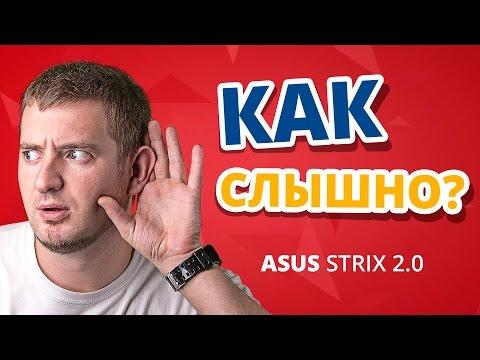 Обзор игровых наушников ASUS STRIX 2.0 ✔ Теперь без якоря!
