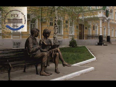 Японские студенты учат в Рязани русский язык