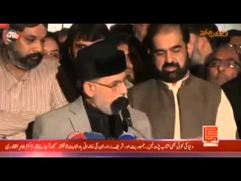 Dr. Tahir-ul-qadri's Press Conference At 10:00pm - 13 August 2014 video