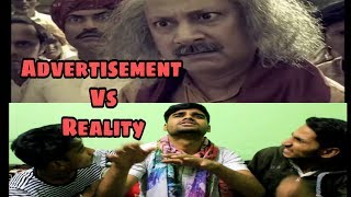 Advertisement Vs Reality Real Life Funny Video