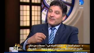وزير الرى  تعاون مشترك بين الأوقاف والتعليم وبين الوزارة لتوعية بأهمية مياه النيل