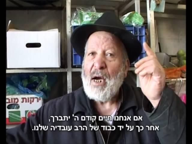 בית הכנסת מוסיוף סרט תעודה.wmv