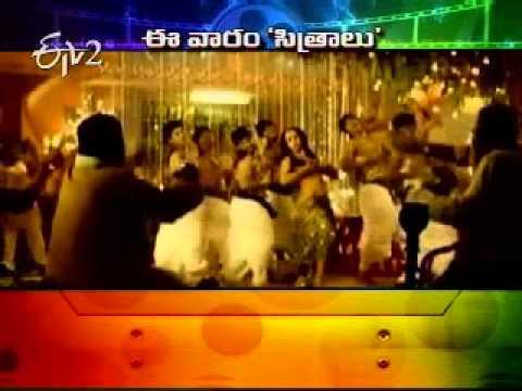 Pawan Kalyan's Gabbar Singh audio release on April 15