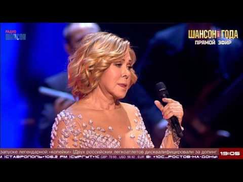 Любовь Успенская Ещё люблю ( Шансон года 2017 ) HD