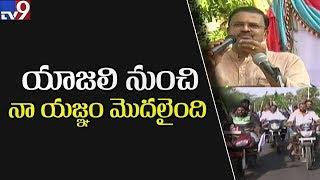 Ex IPS Lakshmi Narayana speaks @ Guntur Sabha