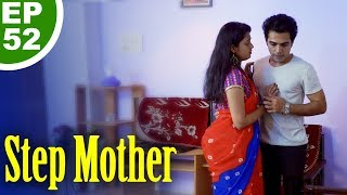 स्टेप-मदर | Step-Mother | Episode 52 - Play Digital Originals