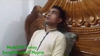 Mayaboti Moyna