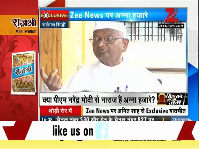 Zee Media exclusive interview with Anna Hazare