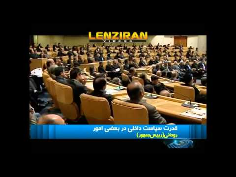 Sarcastic speech of Hassan Rouhani for economic experts reported by Iranian TV