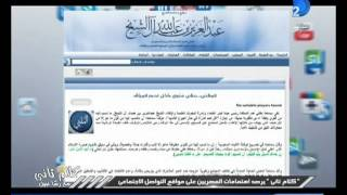 كلام تاني| يرصد اهتمامات المصريين على مواقع التواصل الإجتماعي