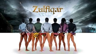 Zulfiqar I Trailer Spoof I