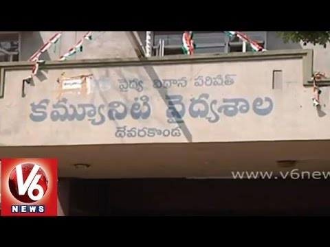 Government doctors refers patients to private hospitals for commission - Nalgonda