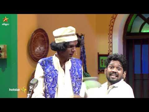 Ramar Veedu Promo 21-04-2019 Vijay Tv Show Promo Online