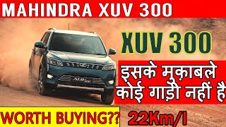 Mahindra XUV300 2019 | Price Starts at 8 Lakhs | Interior | Sunroof | Features | Specs
