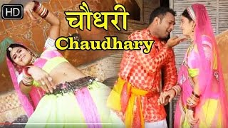 Chaudhary - Super Hit Songs 2016 Rajasthani