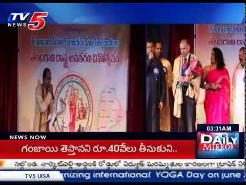 Telangana Formation Day Celebrations in Houston : TV5 News