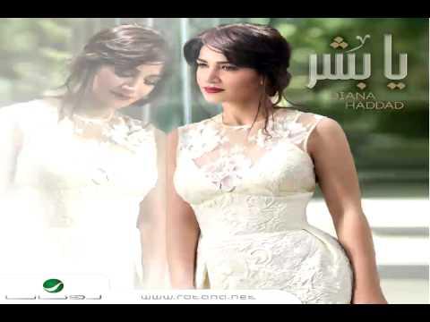 Methlak Habibi - Diana Hadad