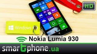 Nokia Lumia 930 - Обзор. Фото- и видеодел мастер!