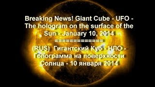 Breaking News! Giant Cube - UFO - The HOLOGRAM on the surface of the Sun - January 10, 2014