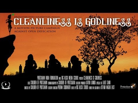 Cleanliness is Godliness - A Film by Protsahan Girls!