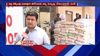 Face To Face With Prakasam Collector Vinay chand Over Election Counting